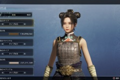Dynasty-Warriors-9-Empires-3