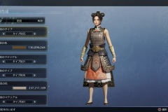 Dynasty-Warriors-9-Empires-5