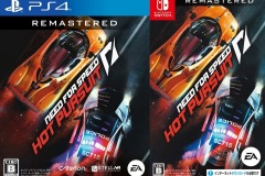 Need-for-Speed-Hot-Pursuit-Remastered-3